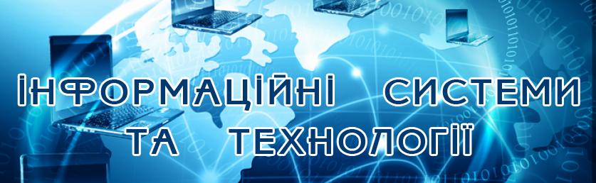 Картинки по запросу Технології