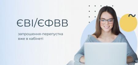 https://testportal.gov.ua/wp-content/uploads/2020/06/ogoloshennya-Magistry-1-1.jpg